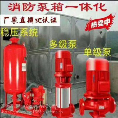 多级供水泵XBD7.5/5-(I)50*5-7.5KW漫洋离心泵