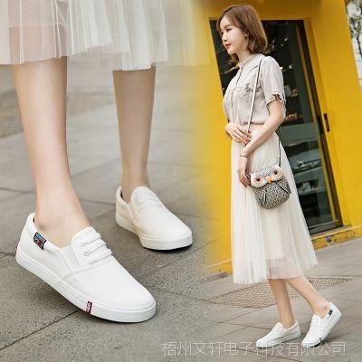 2018春季新款帆布鞋平底韩版白鞋女鞋懒人休闲小白布鞋
