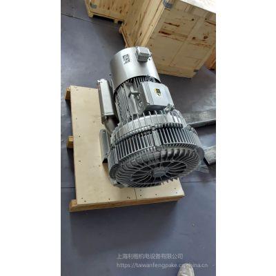 负压抽吸风机 2HB820-HH47/15kw大风压旋涡泵