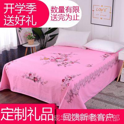 纯棉斜纹老式床单加厚印花被单上海传统床单单双人全棉单件国民