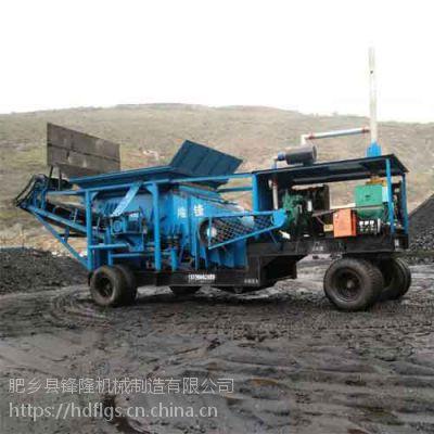 流动式粉碎机-锋隆机械-流动式粉碎机厂