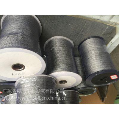 供应厂家直销 钢化炉齿条包覆用不锈钢金属软管 耐高温辊道绳法国材质