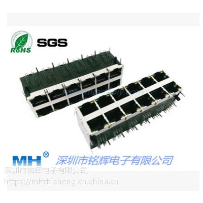 供应双层2*6带隔离千兆滤波器 12口双色灯RJ45网络插座 MH连接器