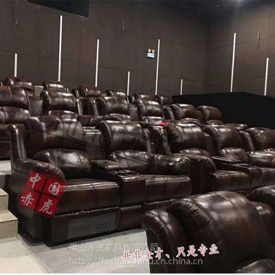 赤虎批发影院VIP厅多功能电动沙发 头层牛皮头等太空舱沙发