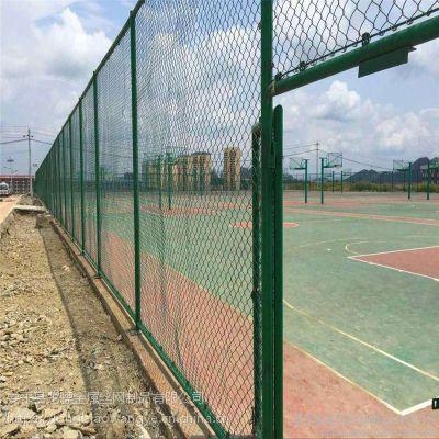 市区篮球场管隔离栏网 球场建设围栏网 世纪公园运动场围网