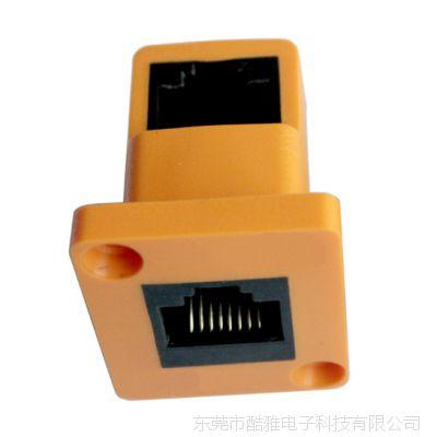 KUYA cat6直通可固定带螺丝孔RJ45网线转接头 90°网络直通头