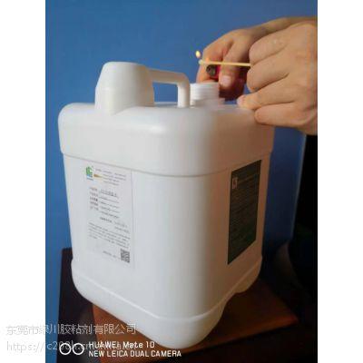 关于环保PVC胶水206H使用注意事项