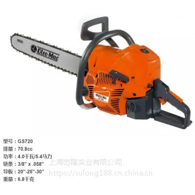 意大利原装欧玛GS720油锯、汽油伐木锯、欧玛GS720油锯