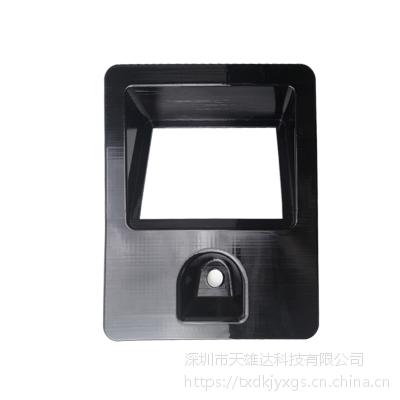 供应压缩机中控面壳 励佳MAM890面壳 空压机中控外壳制造TXD-WS3
