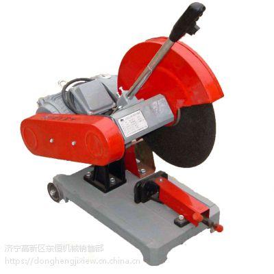 砂轮切割机 型材切割机 砂轮锯