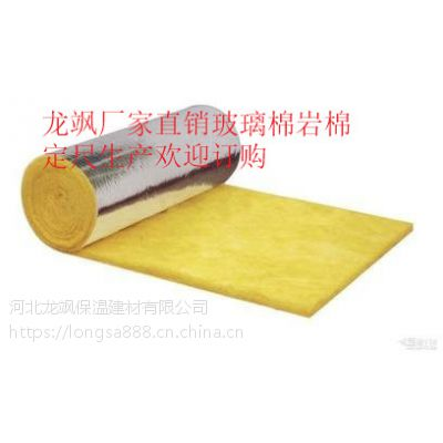 钢结构保温岩棉板龙飒厂家全国大量
