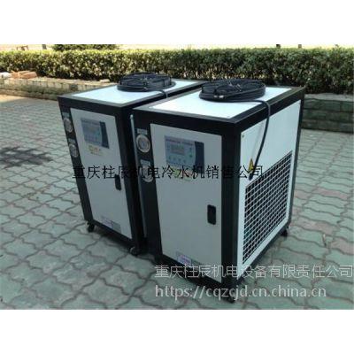 重庆冷水机厂家,5p冷水机价格