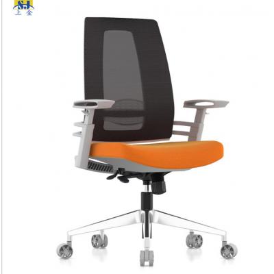 上海嘉定上金办公家具海绵座垫中班椅主管椅