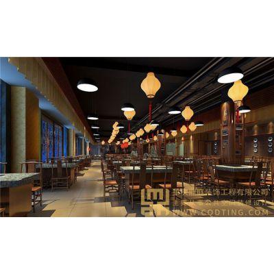 重庆餐厅装修公司 餐厅设计公司 餐厅装修装饰
