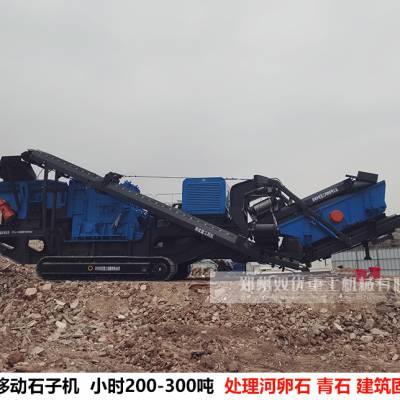 浙江温州建筑垃圾综合回收利用项目 无扬尘 油电两用履带式移动破碎站厂家推荐