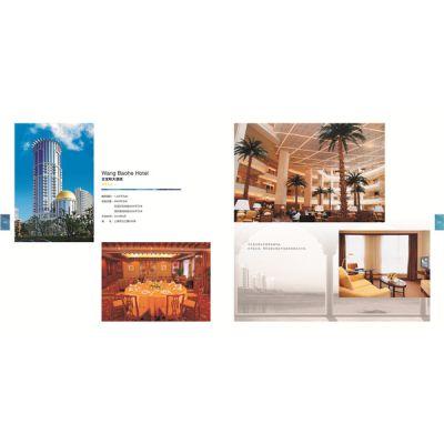 郑州哪里有卖酒店地毯的 办公室地毯供应商 销售价格