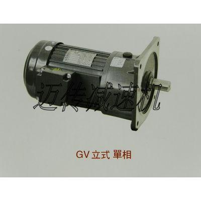 咨询减速机GV40 2200W-60S、多少钱?立式减速机