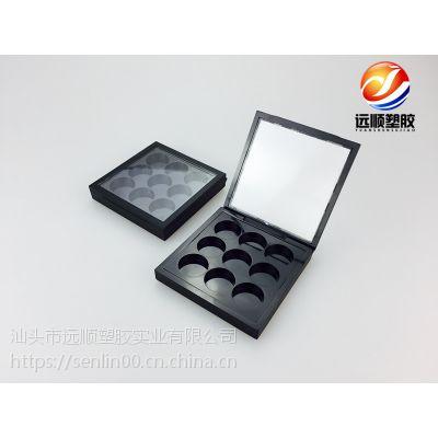 厂家直销彩妆眼影盒包材YP073