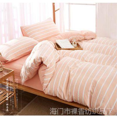 简约水洗棉四件套超柔软四件套双人被套床上用品