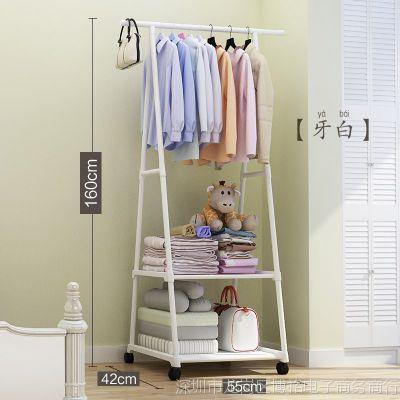 蕤鍪家用落地卧室内挂衣服的多功能晾衣架子单杆式房间置物省空间