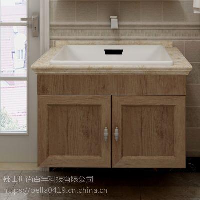 尚百年全铝家居铝制板式家居环保太空铝浴室柜防水型材厂家直销