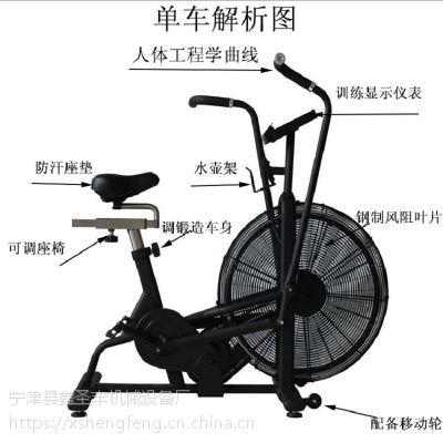 HNL-7032风阻健身单车健身系列