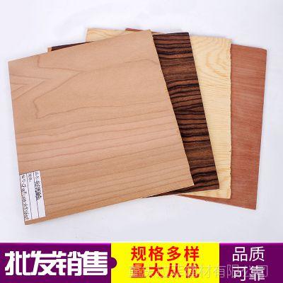批发面板家装木板材木纹饰面板多规格花纹贴面胶合板护墙板