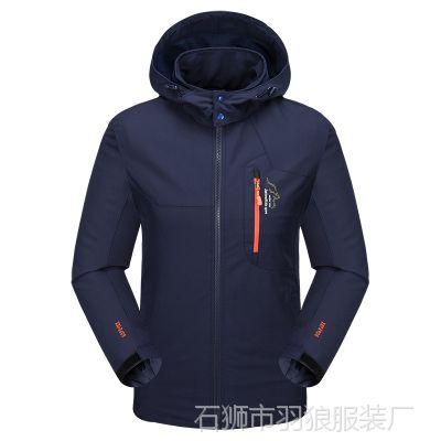 新款秋冬季薄款男士三防面料运动保暖多功能修身型冲锋衣厂家直销