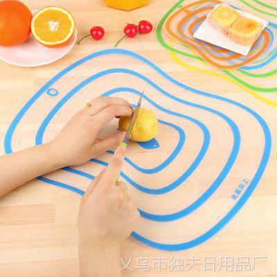 厨房工具树脂磨砂分类砧板 防滑水果切板 透明家用切菜板批发