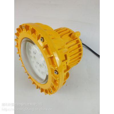 HRT91-120W加油站吸顶式防爆节能LED泛光灯