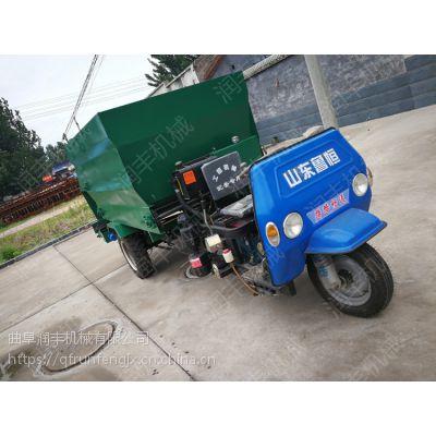粉碎青草饲料投料车 养殖用饲料喂料车 电动撒料车