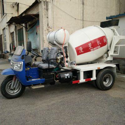 小型搅拌罐车2立方搅拌车价格混凝土搅拌车厂家商混罐车