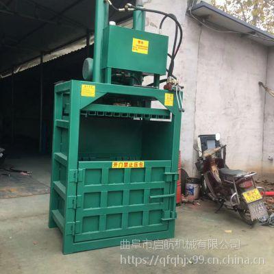 启航单缸饮料罐打包机 废品垃圾压块机型号 湖北编织袋打块机