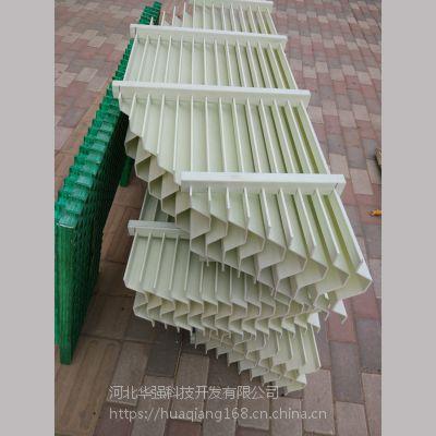 湿法脱硫环保项目塑料平板式PP聚丙烯材质 S型C型挡水板 河北华强