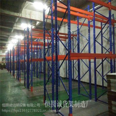 惠州货架定做生产惠阳重型横梁货架厂家直销
