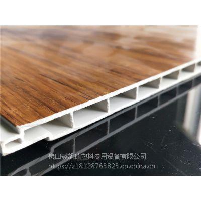 热销盛凯瑞PVC中空格子板生产线PVC扣板挤出机设备