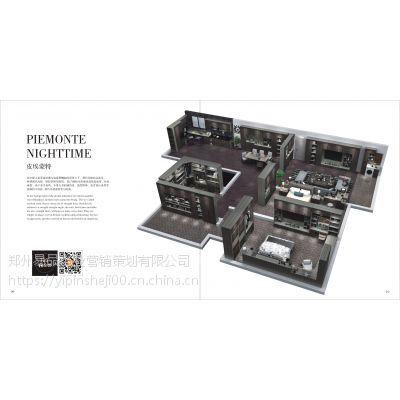 哈尔滨板式家具图册设计全屋定制画册印刷衣柜画册制作