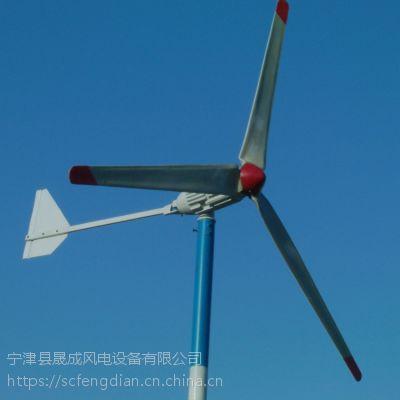 给电瓶充电用的发电机 1千瓦72伏风力发电机 1000w72v控制器 喜迎11.11大放价