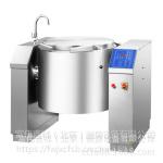 华磁/Chinducs可倾式汤锅SGT-200B商用电动式可倾式汤锅 电热200L煲汤锅炉