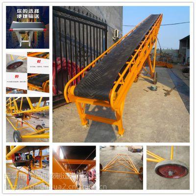 河南粮库自动输送机 养殖场鸡粪鸭粪运输机 大豆上料传送机