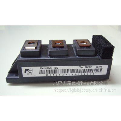 富士IGBT 2MBI300S-120可控整流斩波模块原装进口