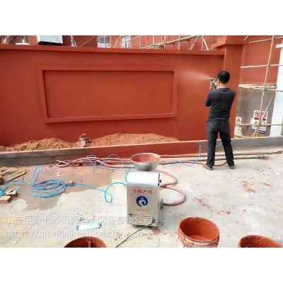 中国供应产品 真石漆喷砂机SG-6A电动式有气喷涂 小型轻便 吊篮施工 全国包邮