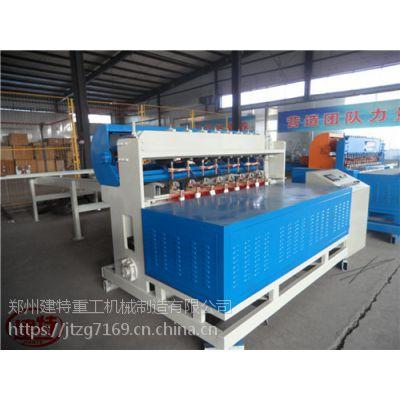 建特隧道钢筋网焊网机JT220品牌厂家直销