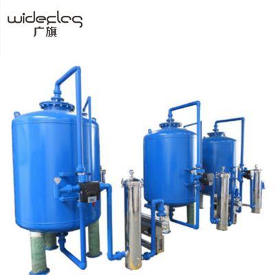 供应广西农村一体化净水设备除泥沙 广旗全自动砂滤器澄清水质