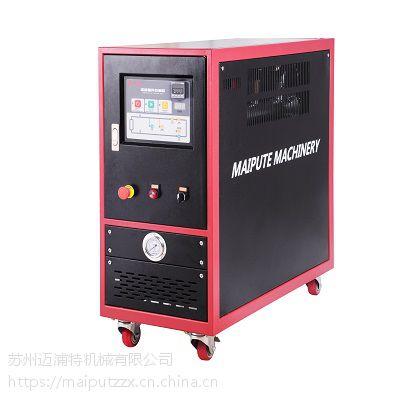 武汉模温机—十堰水温机厂家—襄樊油温机生产厂家