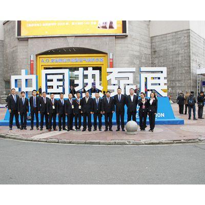 山东空气能热泵生产厂家-中科志超空气能-山东空气能热泵