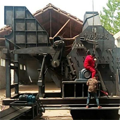 450型废钢破碎机山东志庆价格便宜 质量好