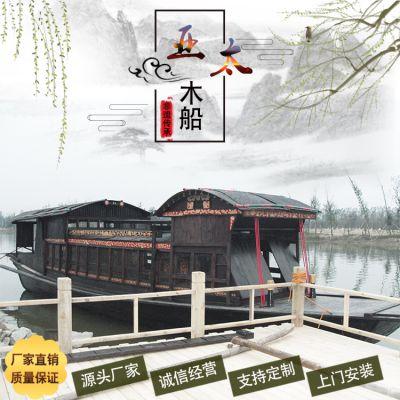 亚太厂家手工制造南湖红船模型装饰船木船模型仿古木船