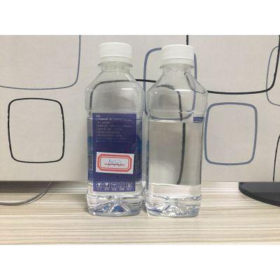 福建泉州批发D40溶剂油 环保芳烃d80价格机械去污清洗剂