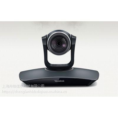 亿联远程视频会议VC110具有可靠性高、一体机、高性价比等特点